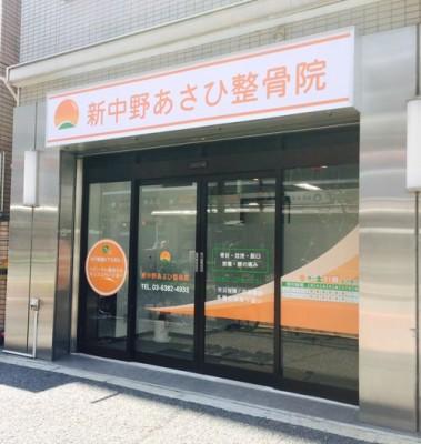 shinnakano-asahi201506-001