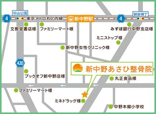 shinnakano-asahi201506-003