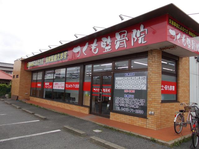 tsukumo-99-001