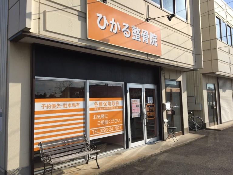 hikaru-osteopathic-clinic