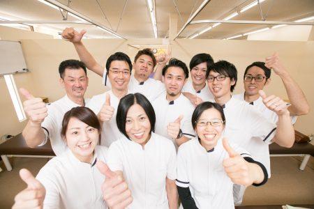 株式会社 按幸堂:京都府/鍼灸マッサージ師,美容鍼灸,柔道整復師を求人募集